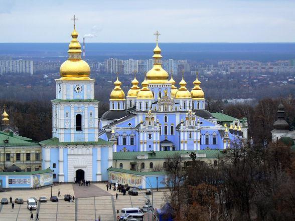 православный гид
